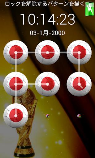 サッカーのパターン画面ロック