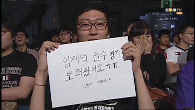 Photo: 임재덕 선수 경기 보러 왔어요!!