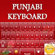 Sensmni Punjabi Keyboard