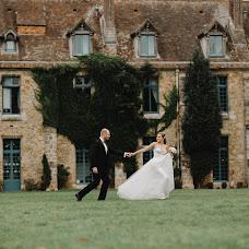 Wedding photographer Alex Mart (smart). Photo of 22.09.2018