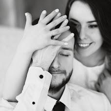 Wedding photographer Tatyana May (TMay). Photo of 22.04.2018