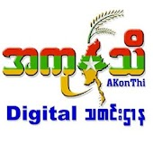 Akonthi Digital Media