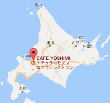 地図:カフェ ヨシミ