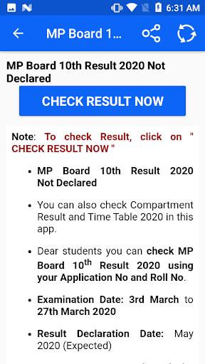 MP Board Result 2020,  MPBSE 10th & 12th screenshot 3