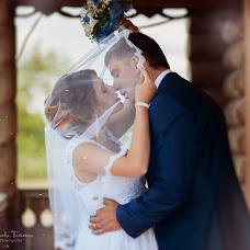 Wedding photographer Tatyana Kuteeva (Kuteeva). Photo of 28.07.2015