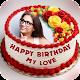 Name Photo on Birthday Cake (app)