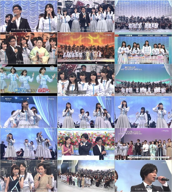 (TV-Music)(1080i) STU48 Part – いのちのうた 2017 170817