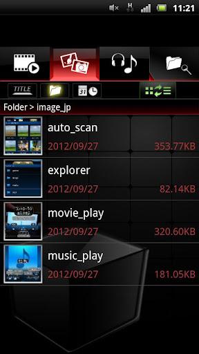 nswPlayer screenshot 3