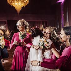 Hochzeitsfotograf Anna Peklova (AnnaPeklova). Foto vom 13.02.2018