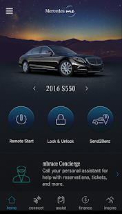 Mercedes me (USA)- screenshot thumbnail