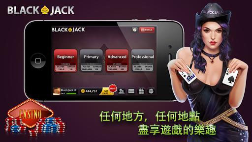 21点-黑杰克的崛起,天天二十一点扑克,全民免费在线棋牌游戏