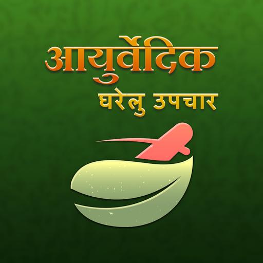 diabetes infantil hindi shayari