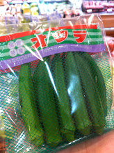 Photo: For my southern family!  6 pods of okra, beautifully packaged, of course, $5.