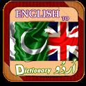 English to Urdu Dict offline icon