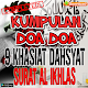 Doa Dan Kasiat Surat Al-Ikhlash Download on Windows