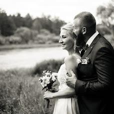 Wedding photographer Nikita Bukalov (nikeq). Photo of 10.08.2017