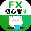 FX初心者ガイド -デモトレードで投資練習できる無料アプリ- icon