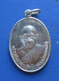 เหรียญรุ่นแรกหลวงพ่อเหลือ ปาลิโต  วัดท่าไม้เหนือ  จ.อุตรดิตถ์   ปี2534  เนื้ออัลปาก้า  หายาก