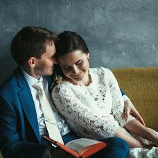 Wedding photographer Nikita Dakelin (dakelin). Photo of 11.10.2018