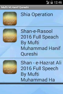 Mufti Muhammad Hanif Qureshi - náhled