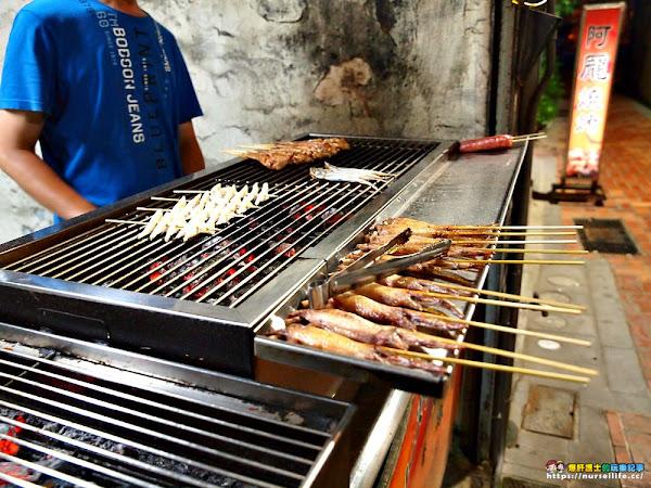台南、中西區|阿龐燒烤.巷弄裡的平價串燒