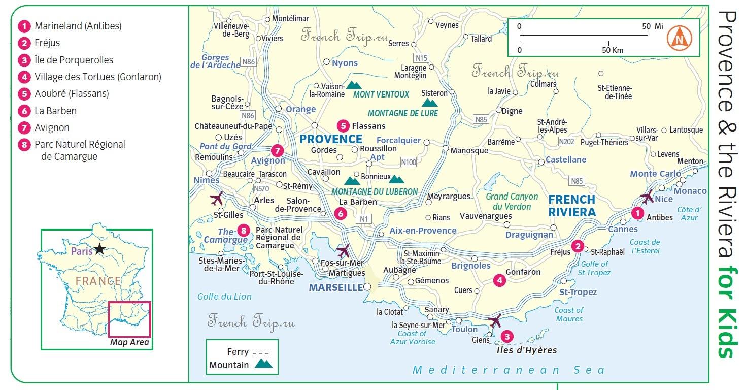 Прованс и Французская Ривьера с детьми - Тематические маршруты по Провансу, что посмотреть в Провансе, карты с отмеченными маршрутами. Достопримечательности Прованса, города Прованса на карте, Прованс Франция, Прованс с детьми, Прованс для детей, Франция с детьми, Франция для детей, путешествие по Провансу, экскурсии по Провансу, туры по Провансу, карта маршрута по Провансу, Прованс, Франция, путеводитель по Франции, путеводитель по Провансу, города Франции, скачать бесплатно карта