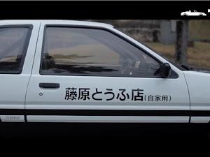 スプリンタートレノ AE86 AE86 GT-APEX 58年式のカスタム事例画像 lemoned_ae86さんの2021年01月01日21:11の投稿