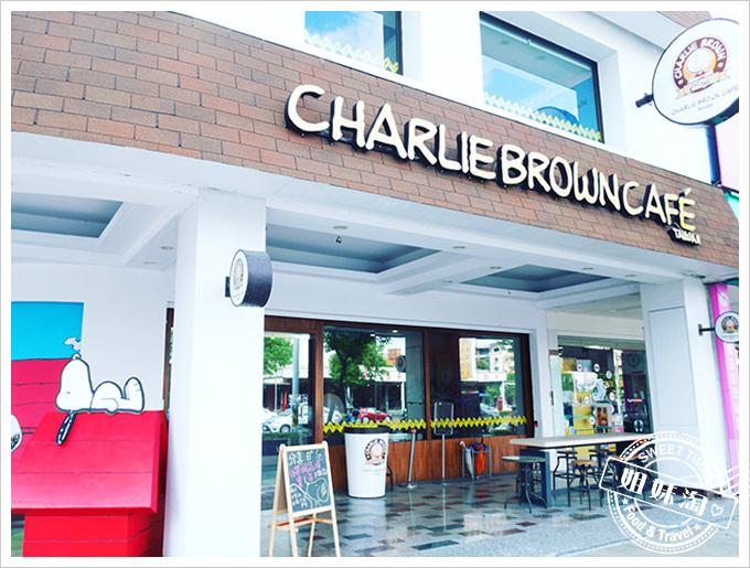 查理布朗咖啡charliebrown