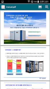경원기계 AIR SOLUTION - náhled
