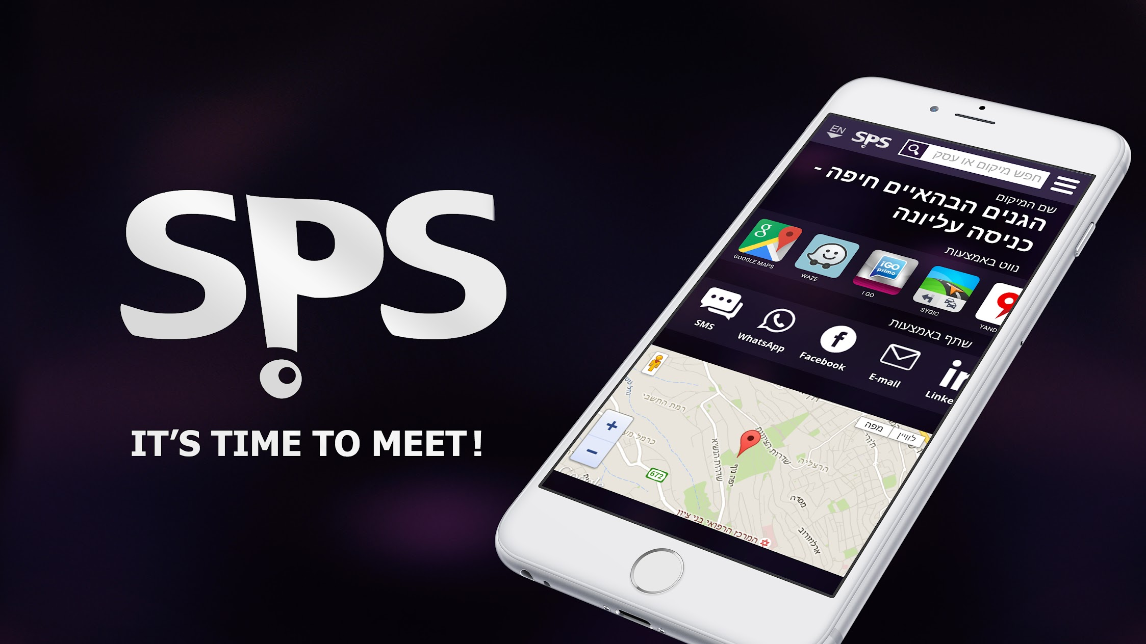 Share GPS Locations PRO