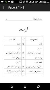 Biwi Aur Shohar Ke Huqooq - náhled