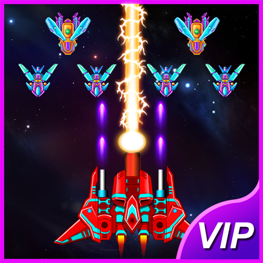 Galaxy Attack: Alien Shooter (Premium) Icon