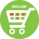 Download MallamMart For PC Windows and Mac