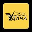 Такси Удача 555-20 Тирасполь APK