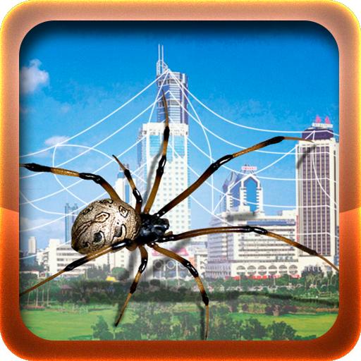 Spider Prank Simulator