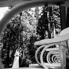 Wedding photographer Denis Ermolaev (Denis832). Photo of 04.08.2018