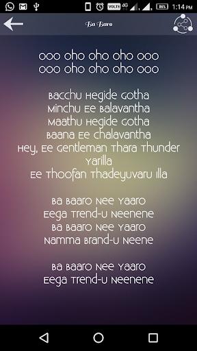 Download Songs Of Tarak MV Kannada Songs 2017 Google Play