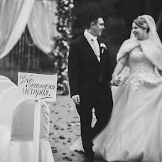 Wedding photographer Aleksandr Solomatov (Solomatov). Photo of 23.12.2016