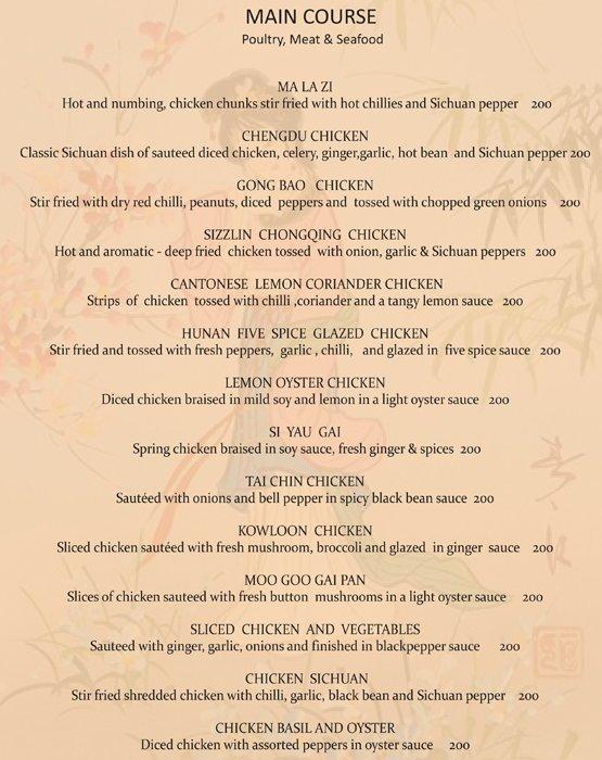 Sichuan menu 10