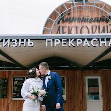 Wedding photographer Vladimir Parfenov (Vovo88). Photo of 21.02.2017