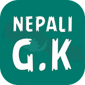 Nepali GK