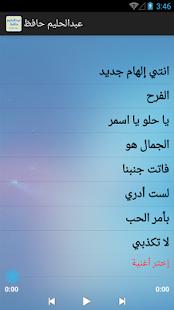 أغاني عبدالحليم حافظ - náhled