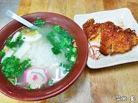 豪傑越南小吃