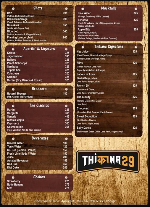 Thikana 29 menu 2