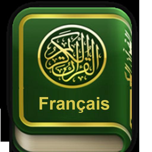 Coran Français قرآن بالفرنسية