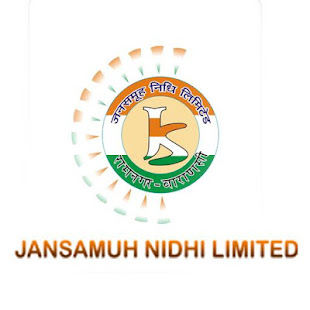 Jansamuh Nidhi Limited screenshot