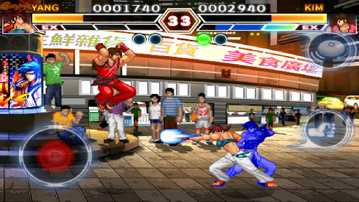 Kung Fu Do Fighting for PC