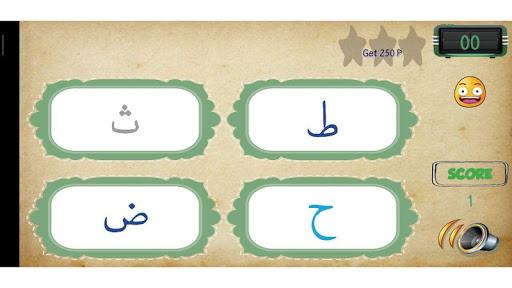 Learn Quran Tajweed screenshot 4