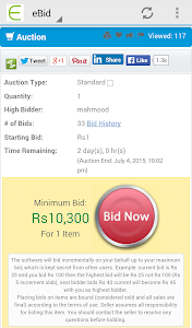 eBid.pk | Online Shopping Mall screenshot 2