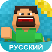 Amino для Minecraft Android APK Download Free By Narvii Apps LLC